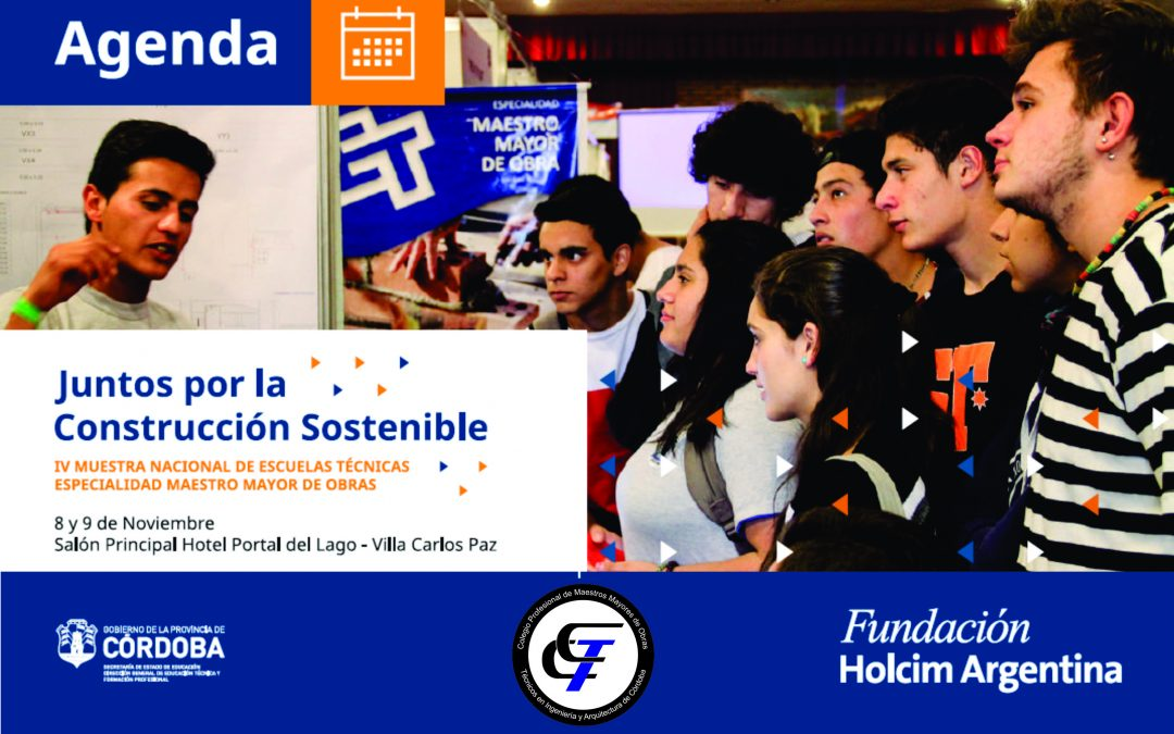 Invitación IV Muestra Nacional de Escuelas Técnicas Especialidad MMO – Holcim